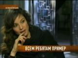 007 Координаты «Скайфолл»/Skyfall (2012) Репортаж канала РЕН ТВ