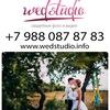 Свадебная фото и видеосъемка Ставрополь