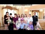 «Со стены друга» под музыку Песня для танца папы с невестой - Daddys Angel - 1/2. Picrolla