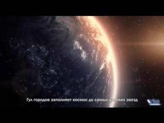 Commander_shepard_music