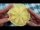 Crochet motif. Crochet doily. Вязание крючком. Мотив крючком.