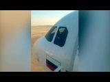 Экстренную посадку этим утром совершил в Хабаровске Аэробус-319 - Первый канал