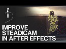 Improve steadicam footage in After Effects using Warp Stabilizer track points