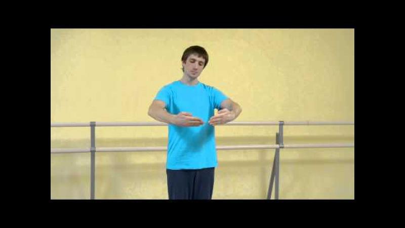 Народные танцы. Самопляс. Урок 7 Хлопушки