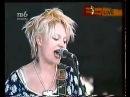 Восьмая Марта Дрянь Нашествие 2001