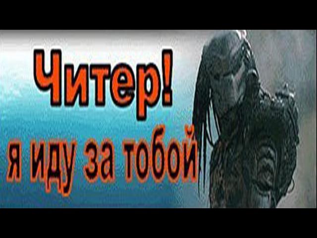 Арма 3 Epoch.(эпоч)ТАВИАНА.Зачистка базы ЧИТЕРОВ - дюпа.льщиков