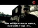 Китайский рэп про Россию
