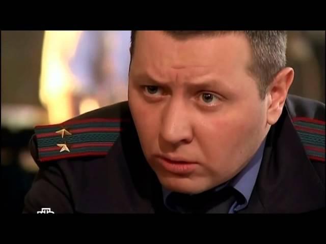 Владислав Котлярский в Глухаре 3 сезон 55 64