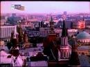 Документальный фильм Стране Советов 70 Лет (1987)