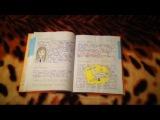 Мой личный дневник #3| Новое оформление❤️