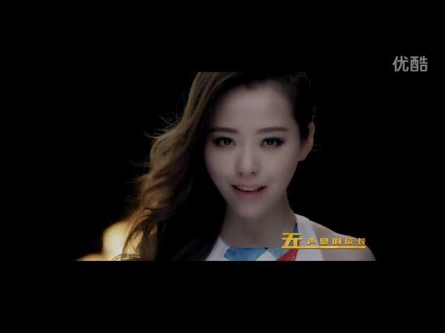張靚穎《龍之谷:破曉奇兵》主題曲《破曉以後》MV