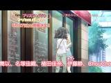 「Fate/kaleid liner プリズマ☆イリヤ ツヴァイ!」オープニング 栗林みな実「moving soul&#