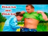 СУПЕР ФИЛЬМ! ДЕРЕВЕНСКАЯ КОМЕДИЯ