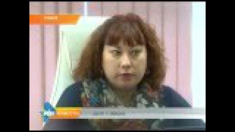 Новости Томск на РЕН ТВ, 27 октября 2015 online video cutter com