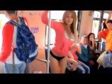 Metroda Striptiz Yapan Kadın - Dailymotion video
