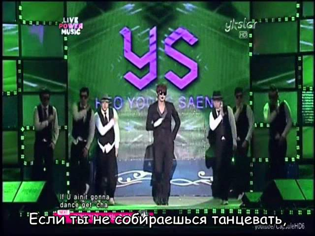 Heo Young saeng - Out the club live mix (rus sub)