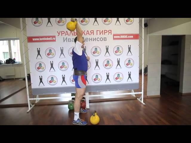 Упражнения с гирей фиксация exercises with kettlebells fixing
