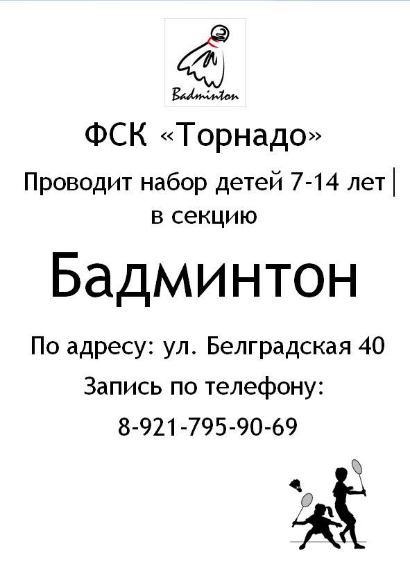 СПб ГБУ Центр ФКСиЗ
