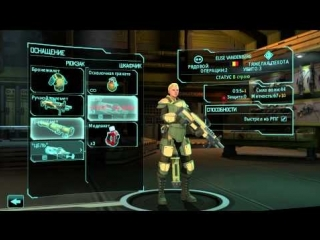 XCOM: Enemy Unknown - русский цикл. 4 серия.