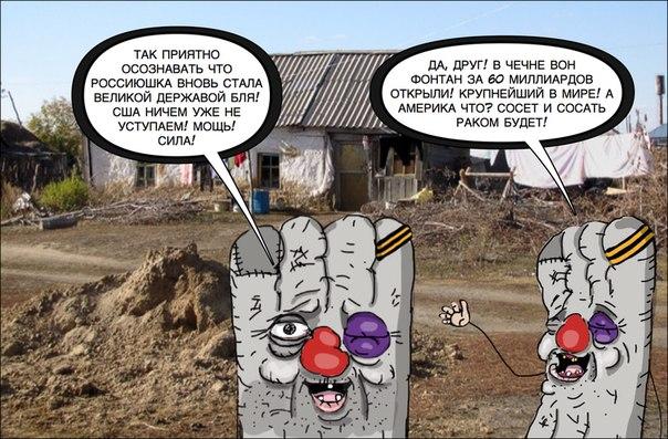 Россияне переживают не из-за санкций, а за то, чтобы Сирия была освобождена, - Песков - Цензор.НЕТ 692