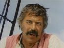 Джек Холборн Jack Holborn 1982 Епизод 4