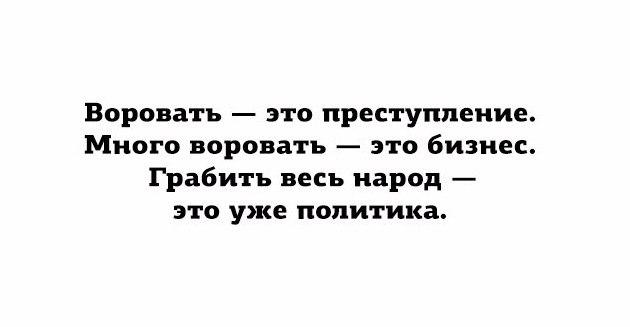 https://pp.vk.me/c629416/v629416159/36382/Si259UtDI5Y.jpg
