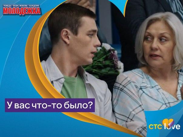 сайт телеканала стс love