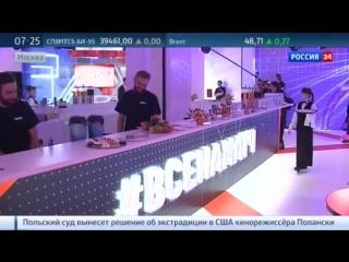Осталось два дня_ 1 ноября начинает вещание спортивный канал Матч ТВ
