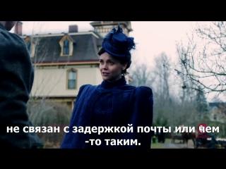 Хроники Лиззи Борден 3 серия (Русские субтитры)