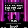 Концерт I am waiting for you last summer Харьков