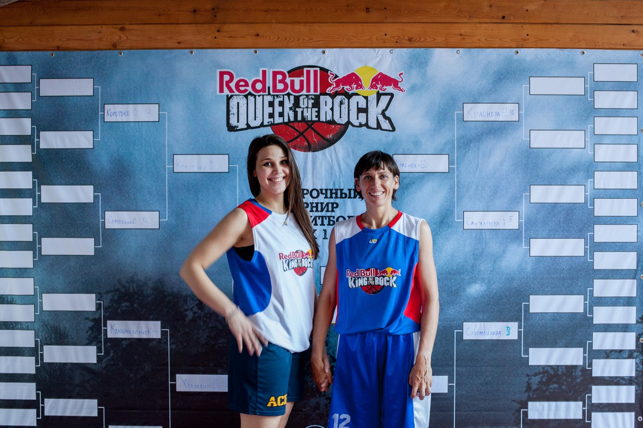 Red Bull King and Queen of the Rock 2016