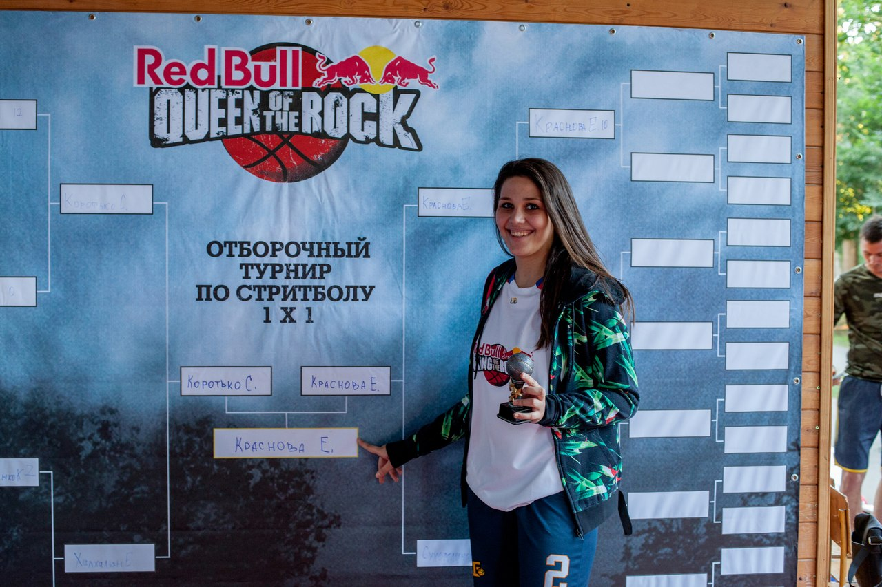 Red Bull Queen of the Rock 2015