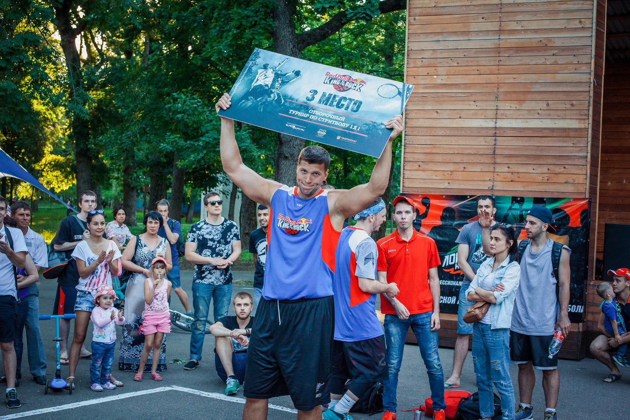 Red Bull King of the Rock 2015 Краснодар