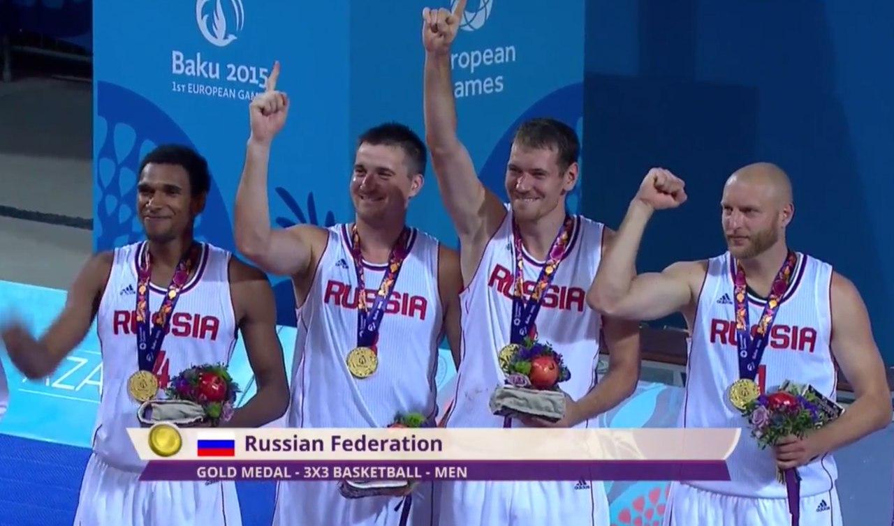 Первые Европейские игры Баку 2015 баскетбол 3х3 Россия мужчины