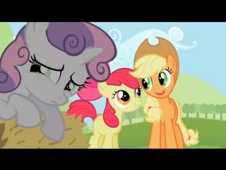 Мой маленький пони Сезон 2 Серия 5 Дружба это Чудо My little pony Frendship is Magic
