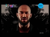 Джиган feat. Стас Михайлов — Любовь-наркоз (Муз-ТВ)