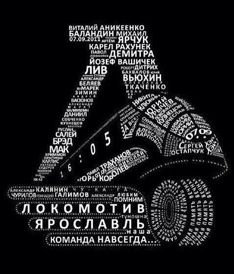 Гдз по русскому 7 класс быстрова мегарешеба