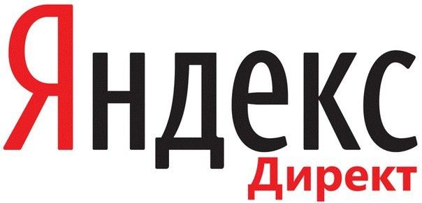 10 советов по работе в Яндекс.ДиректСовет 1. Cмотрите глазами клиент