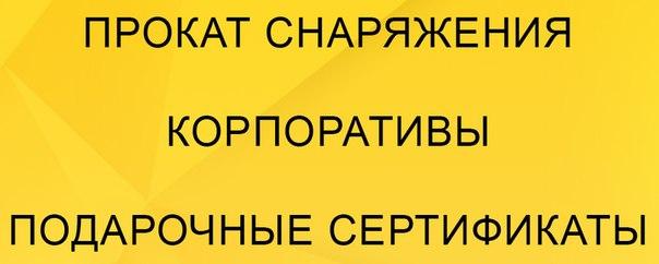 vk.com/write24105203
