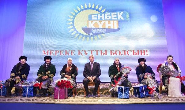 В Талдыкоргане участвовали тружеников области