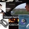 Самые дорогие книги в России. Книги миллионеров.