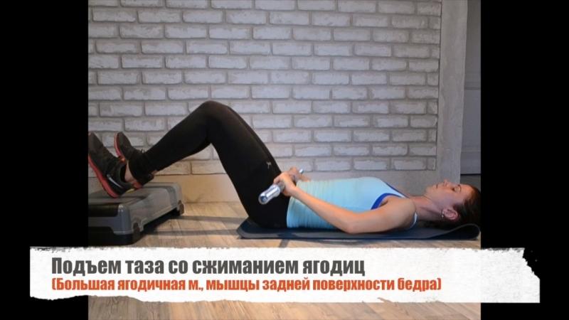 Видео сжимание бедер оргазм