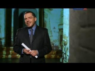 Библейский сюжет. Оноре де Бальзак. Иисус Христос во Фландрии (2016)