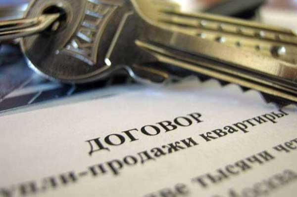 Нотариус из станицы Зеленчукской попался на махинациях с недвижимостью