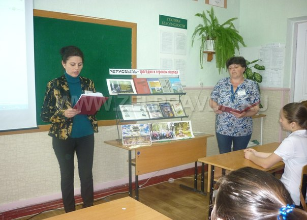 Школьникам станицы Зеленчукской рассказали о «Чернобыле и его последствиях»
