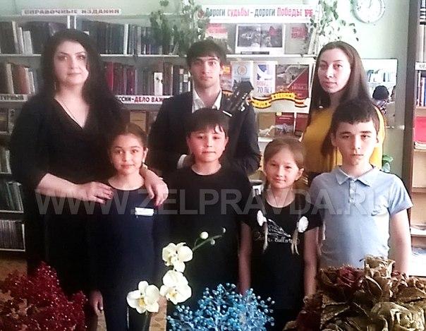 Школьники Зеленчукской узнали о «Талантах нашего района»