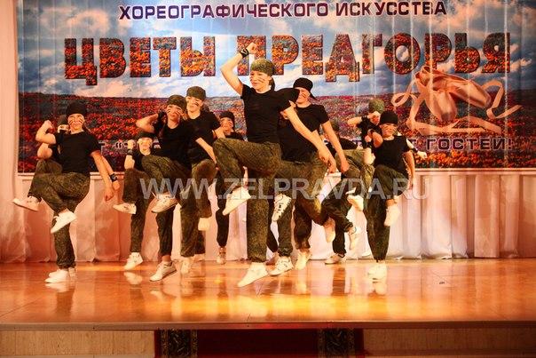 Кардоникские хореографические коллективы «Карамельки» и «Лимонад» приняли участие в конкурсе хореографического и циркового искусства