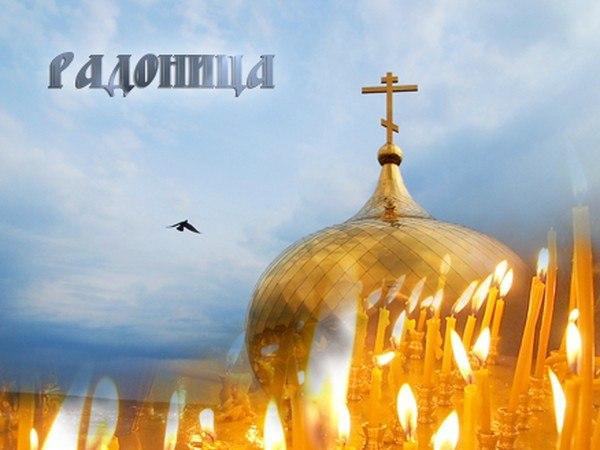 В Карачаево-Черкесии 10 мая объявлен нерабочим днем