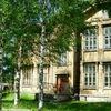 Зуевский Районный историко - краеведческий музей