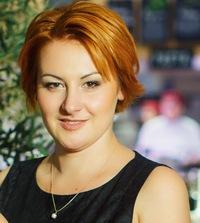 Iryna Kharyk